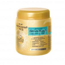 Бальзам для волос Витэкс 450мл Питательный 7 Изысканных масел