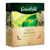 Чай Greenfield 100*1.5гр Green Melissa Зеленый