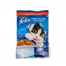 Корм для кошек Felix 85гр  Говядина Желе пауч