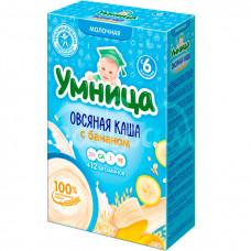 Детское питание Каша Умница 200гр Молочная Овсяная Банан
