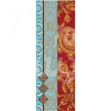 Пакет подарочный АртДизайн 12*36см ST 0394.648