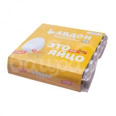 Яйцо куриное Высшая категория 20шт Столовое Авдон  карт/уп пленка
