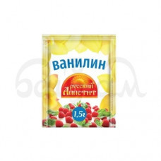 Ванилин Русский Аппетит 1.5гр