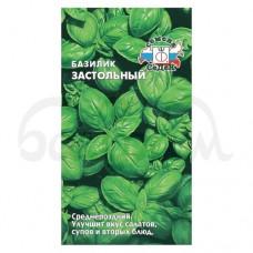 Семена Базилик Застольный  Евро 0,5 8638  Седек