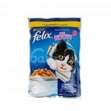 Корм для котят Felix 85гр Курица в Желе кусочки пауч