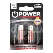 Батарейки ProDom AAA Алкалиновые 1.5V LR3 2шт блистер