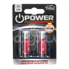 Батарейки ProDom AA Алкалиновые 1.5V 2шт LR6 блистер