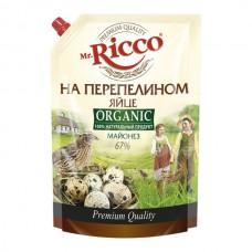 Майонез Mr.Ricco Organic 67% 800мл на Перепелином яйце дой-пак