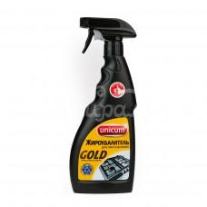 Жироудалитель Unicum Gold  500мл для Плит и Духовок спрей