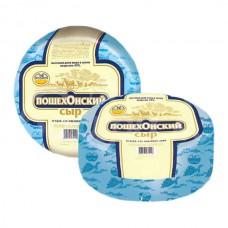 Сыр Пошехонский  Брасовские Сыры вес 45%
