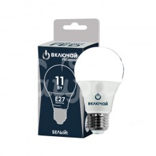 Лампа светодиодная Led Premium  Белый свет Включай A60-11W-E27-W