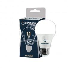 Лампа светодиодная Led Premium  Теплый свет Включай A60-11W-E27-N