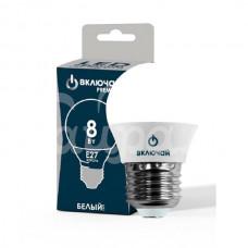 Лампа светодиодная Led Premium  8W E27 Шарик 4000К 220V G45-8W-E27-W