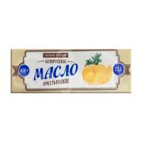 Масло Белорусское 72.5% 450гр  Крестьянское Сладкосливочное фольга
