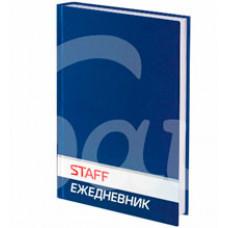 Ежедневник Staff 128 листов А5 Синий 127053