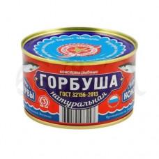 Горбуша Вкусные Консервы  245гр Натуральная ж/б