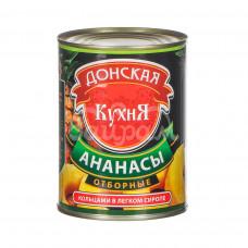 Ананасы Донская Кухня 580мл Кольца Отборные с Сиропе ж/б