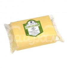Сыр Голландский Брасовские Сыры 45% 200гр