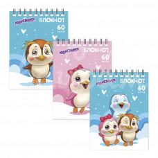 Блокнот Юнландия 60 листов Клетка А6 Пингвинята 129832