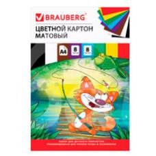 Картон цветной Brauberg 8 листов А4 129910