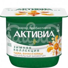 Биойогурт Активиа 2.9% 150гр Тыква Банан Корица пл/ст