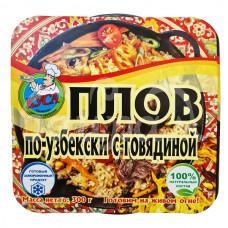 Плов 300гр по-узбекски с говядиной Кусинские Готовые Продукты