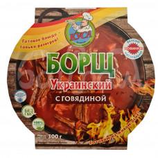 Борщ Украинский 300гр с Говядиной Кусинские Готовые Продукты