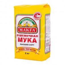 Мука Макфа 2кг Пшеничная в/с