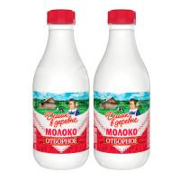 Молоко Деревенское Домик в Деревне 3.5%-4.5% 930мл Отборное пэт
