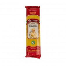 Макаронные изделия Maltagliati 500гр Спагетти тонкие №002 пакет