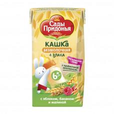 Кашка Сады Придонья 125гр 4 злака Яблоко Банан Малина Безмолоч с 6мес